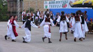 rivica folklor