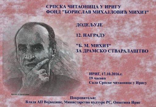 Irig: Mihizova nagrada dramskoj spisateljici Branislavi Ilić