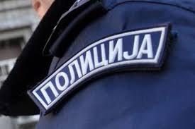 Sremska Mitrovica: Krivična prijava za proneveru