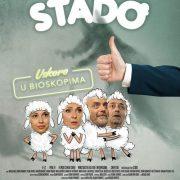 Sremska Mitrovica: Projekcije filmova u pozorištu Dobrica Milutinović