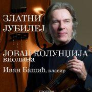 Ruma: Jubilarni koncert Jovana Kolundžije