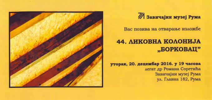 """44. Likovna kolonija """"Borkovac"""" u Zavičajnom muzeju u Rumi"""