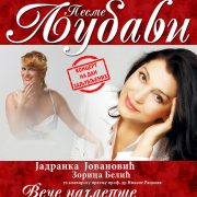 Ruma: Koncert Jadranke Jovanović u Rumi na Dan zaljubljenih