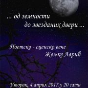 Poetsko – scensko veče Željke Avrić