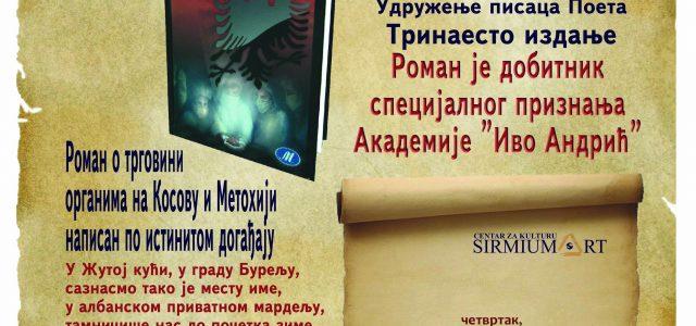 """Sremska Mitrovica: Promocija knjige """"Srpsko srce Johanovo"""""""