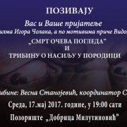 Sremska Mitrovica: Projekcija filma o porodičnom nasilju urađenom po istinitoj priči