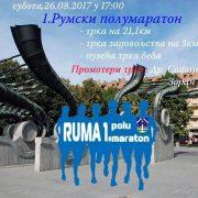 Ruma: Prvi rumski polumaraton 26.avgusta