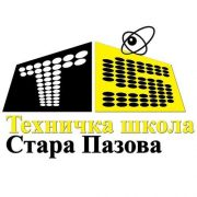 Stara Pazova: Problem tehnološkog viška u školama