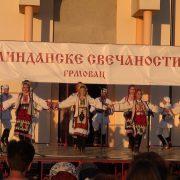 Grmovac: Ilindanske svečanosti