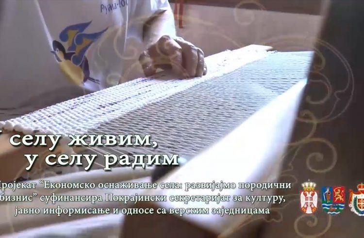 """TV Fruška gora: emisija """"U selu živim, u selu radim"""""""