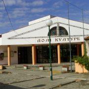 Književno veče u Srpskoj čitaonici u Irigu