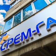 Sremska Mitrovica: Najava obustave u isporuci prirodnog gasa