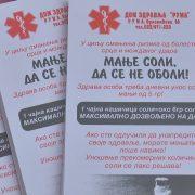Svetski dan srca: Dom zdravlja Ruma organizovao besplatne preglede