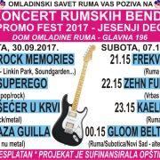 Dom omladine Ruma: Sutra 16. Koncert rumskih bendova – Promo fest