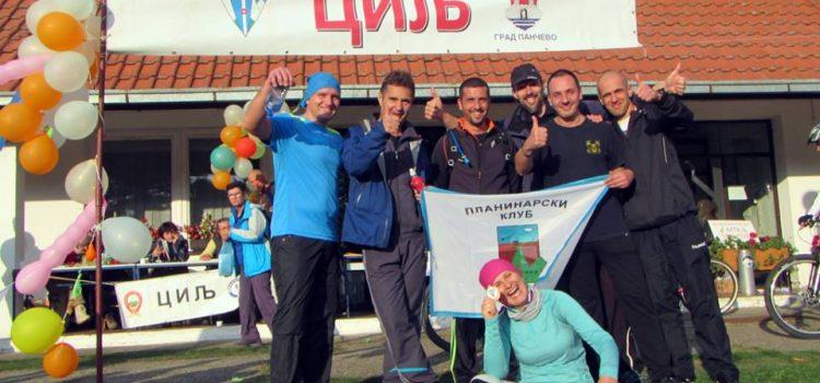 Rumski planinari ostvarili najveći klupski uspeh