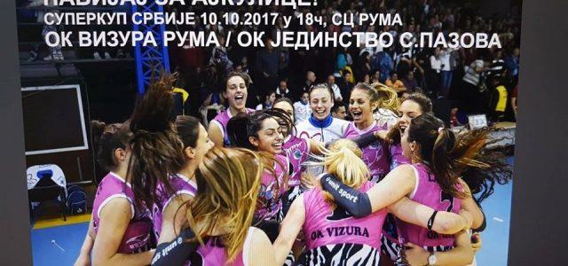 """Superkup Srbije u Rumi: Odbojkaški klub """"Vizura"""" protiv OK """"Jedinstvo"""""""