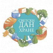 Vakcinacija i svetski dan hrane u rumskom Domu zdravlja