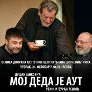 """Ruma: Pozoršna predstava """"Moj deda je aut"""" na repertoaru Kulturnog centra"""