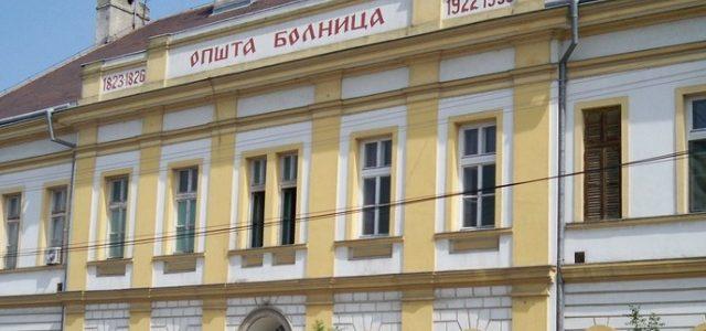Sremska Mitrovica: Opšta bolnica raspisala konkurs za nova radna mesta