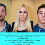 """Kulturni centar Pećinci: Promocija filma """"I tebe se tiče"""" – Cilj je upoznati mlade sa trgovinom ljudi"""