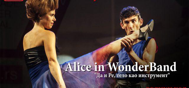 Ruma: Čaj u 8- Alice in Wonderband