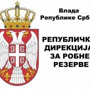 Javni poziv za naturalnu razmenu iz Republičke direkcije za robne rezerve