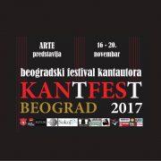 """Četvrti beogradski festival kantautora """"Kantfest"""" i u Inđiji"""