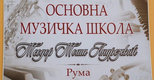 Ruma: Parlament Muzičke škole organizuje humanitarni koncert