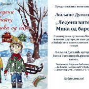 """Inđija: Promocija dečije knjige """"Ledeni vitez Mika od bare"""""""