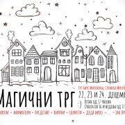 Sremska Mitrovica: Otvara se Magični trg