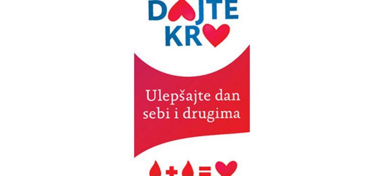 Pećinci: Zakazana akcija dobrovoljnog davanja krvi