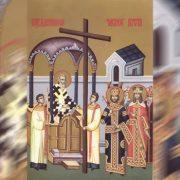 Srpska pravoslavna crkva danas slavi Krstovdan