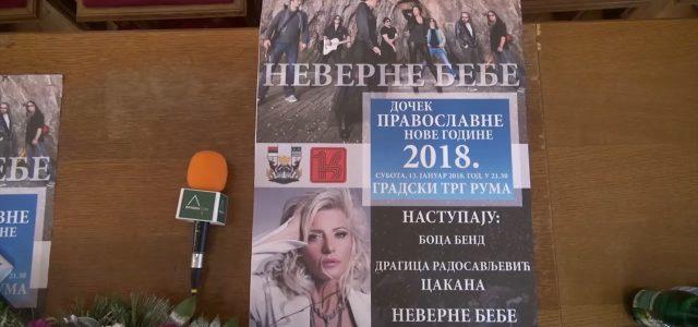 Pravoslavna Nova godina Ruma: Sve je spremno za novogodišnji spektakl