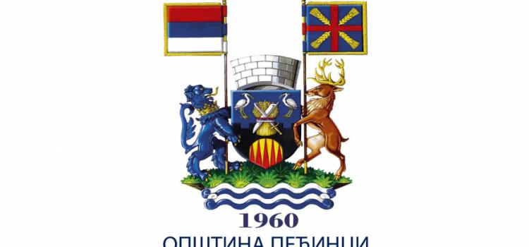 Opština Pećinci stipendira 45 studenata