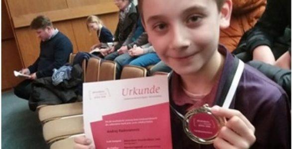 Mladi rumski harmonikaš laureat Međunarodnog takmičenja u Nemačkoj