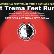 "Ruma: Počinje ""Art Trema Fest"""