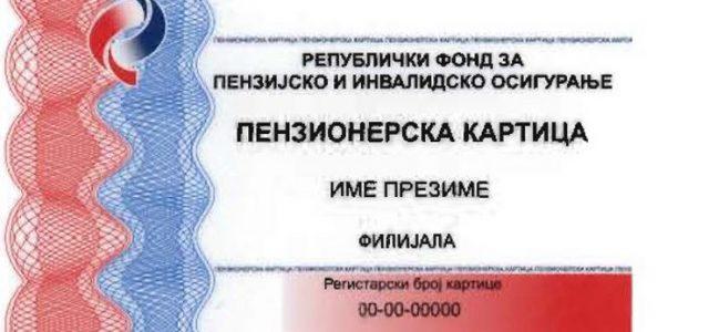 U Sremu počela podela penzionerskih kartica