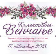 Kolektivno venčanje i ove godine u Sremskoj Mitrovici