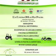 """Sremska Mitrovica domaćin poljoprivrednog sajma """"AGROSIRM"""""""