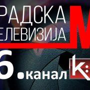Gradska M televizija traži snimatelja