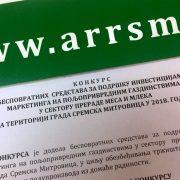 Sremska Mitrovica: Podrška malim poljoprivrednim proizvođačima