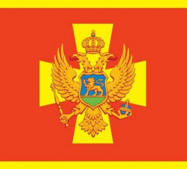 Formiran Nacionalni savet crnogorske nacionalne manjine