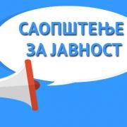 Saopštenje za javnost Društva novinara Vojvodine