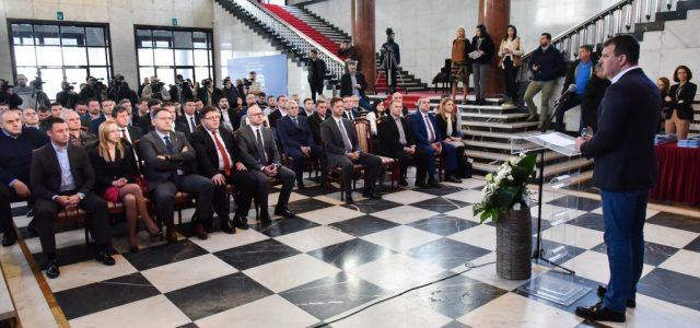 """Sredstva od Pokrajine za OŠ """"Jovan Popović"""" u Sremskoj Mitrovici"""