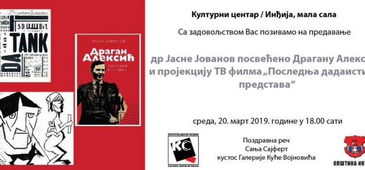 Kulturni centar Inđija: Predavanje posvećeno Draganu Aleksiću