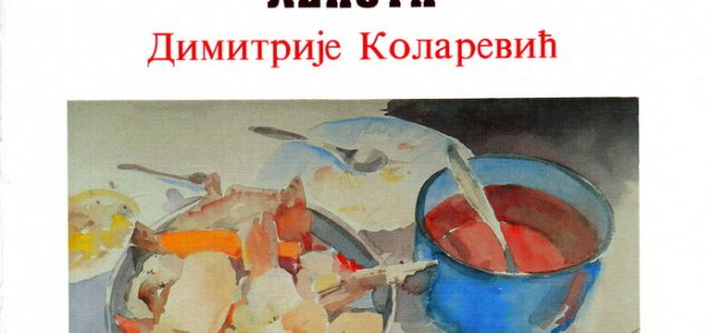 Ruma: Izložba slika Dimitrija Kolarevića