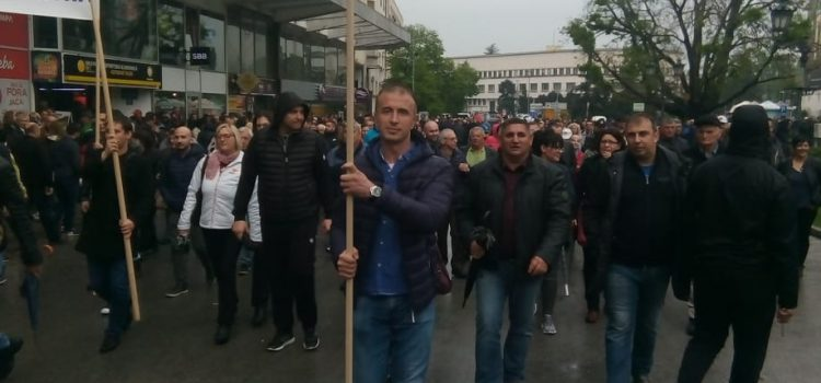 Sremci podržali miting SNS-a u Novom Sadu