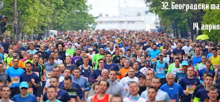 Ruma: Besplatan prevoz na Beogradski maraton