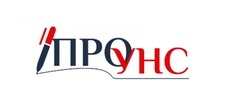 Profesionalno udruženje novinara Srbije oštro osuđuje blokadu RTS-a