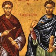 Pravoslavni vernici danas obeležavaju Svete Vračeve